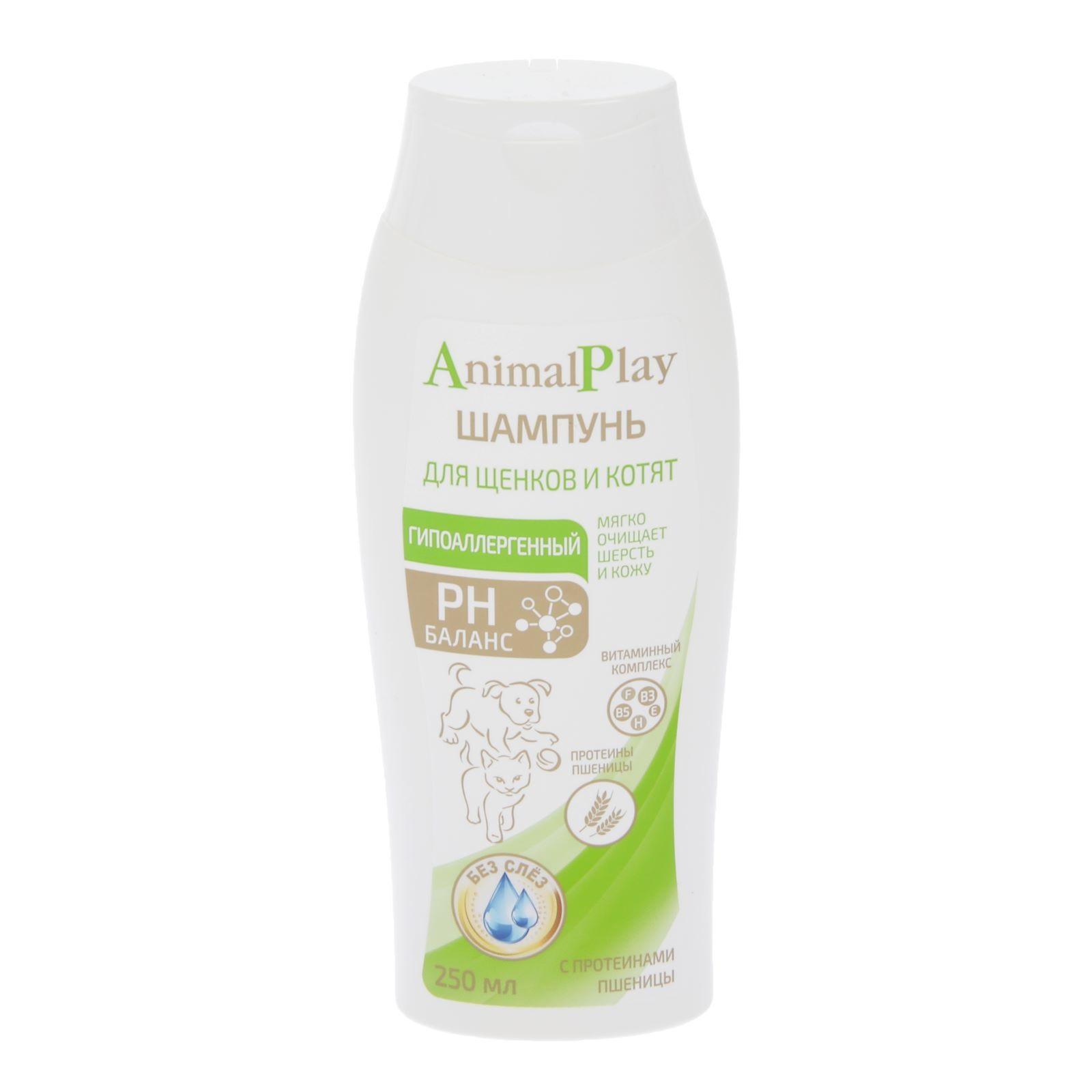 Шампунь для котят и щенков Animal Play