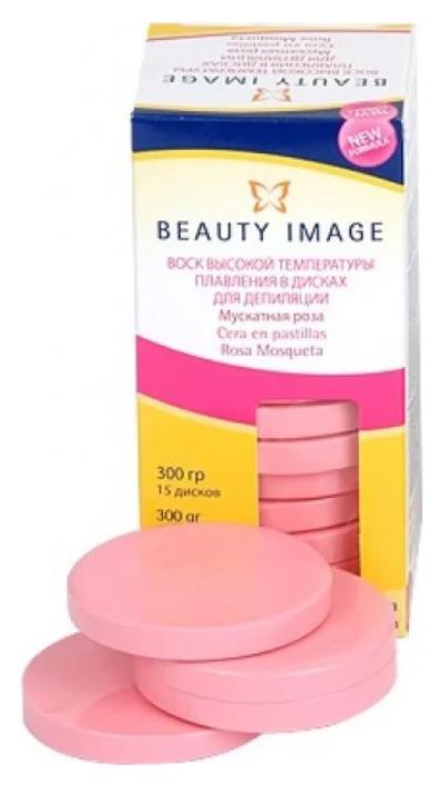 Купить Воск для депиляции Beauty Image Роза 1000 г