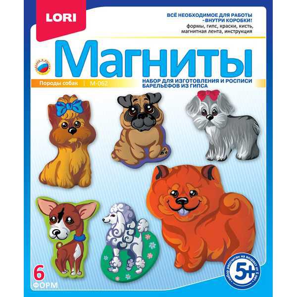 Фигурки на магнитах Породы собак, Lori, Развивающие игрушки  - купить со скидкой