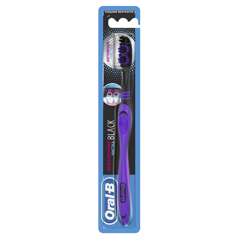 Зубная щетка Oral-B Neon Fresh Всесторонняя чистка BLACK Средней жесткости, 1 шт
