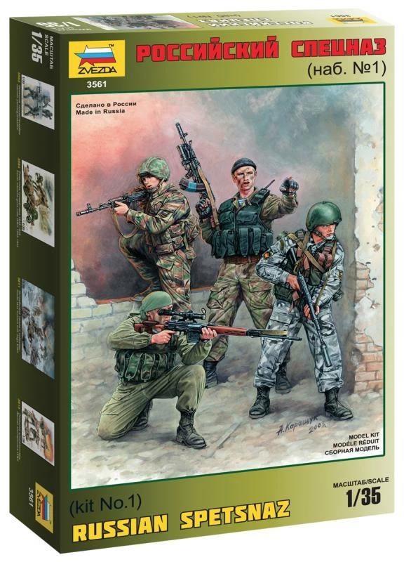 Купить Сборная модель Звезда Российский спецназ №1 солдатиков масштаб 1:35 3561, ZVEZDA, Модели для сборки