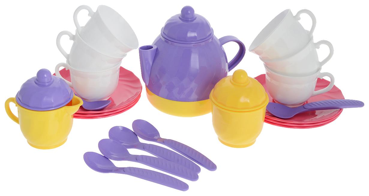 Посуда картинка детская на прозрачном фоне