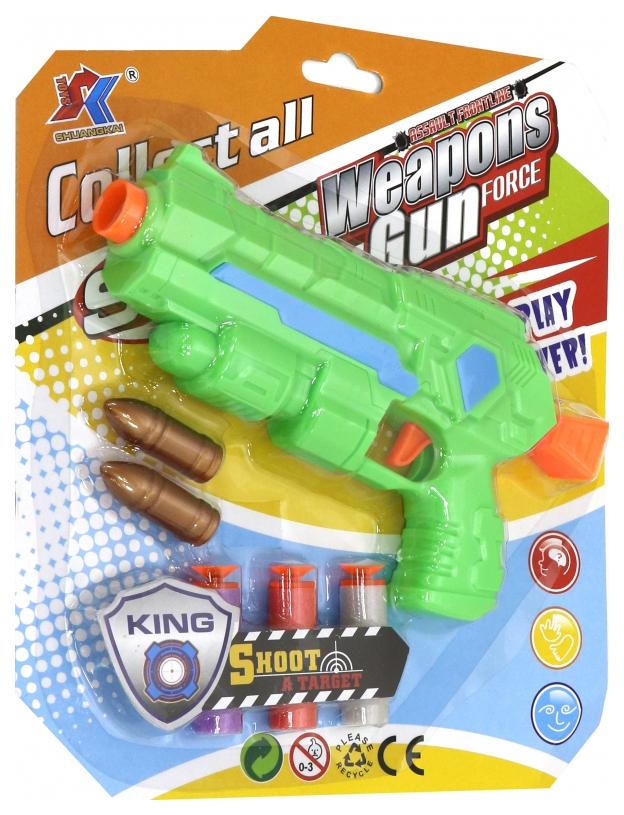 Купить Бластер, в наборе с 2 мягкими пулями и 3 мягкими снарядами на присосках, цвета, Junfa toys, Бластеры