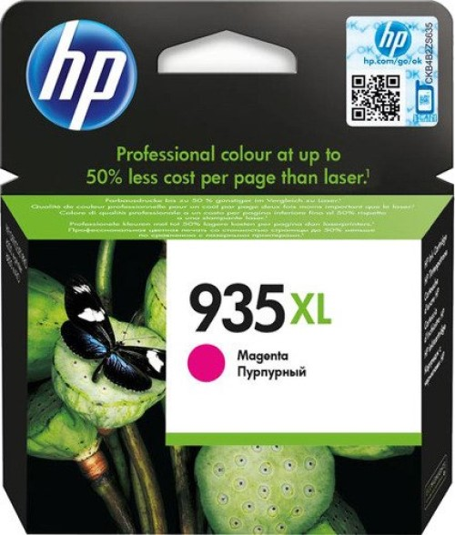 Картридж струйный HP 935XL Purple (C2P25AE) фото