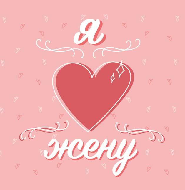 """Картина на холсте 40x50 см """"Жена"""" Ekoramka HE-102-226"""