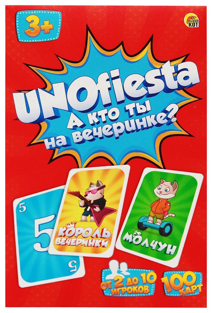 Купить Настольная игра Рыжий Кот Unofiesta А Кто Ты На Вечеринке? Ин-6336, Рыжий кот, Семейные настольные игры