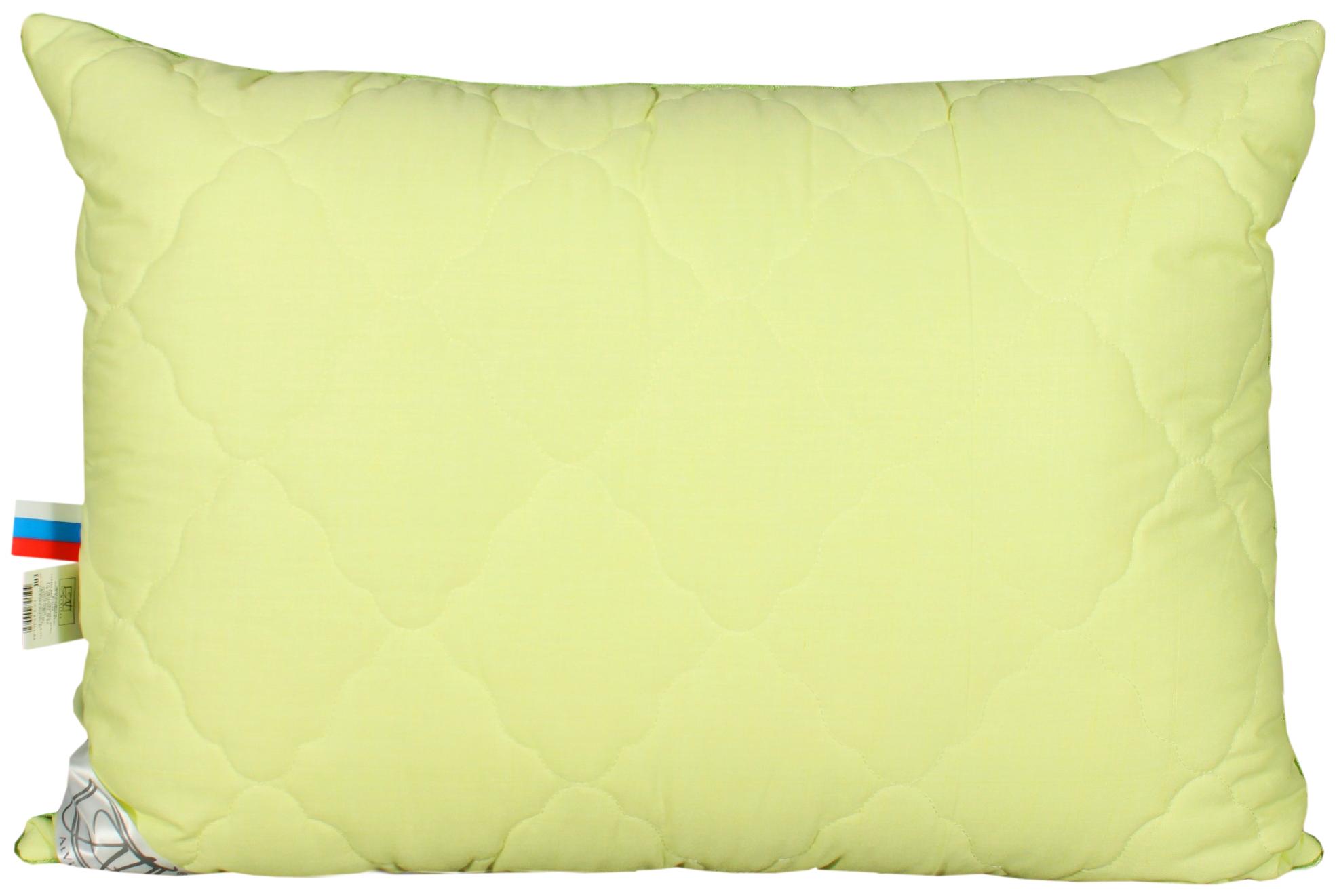 Подушка АльВиТек 68x68 см