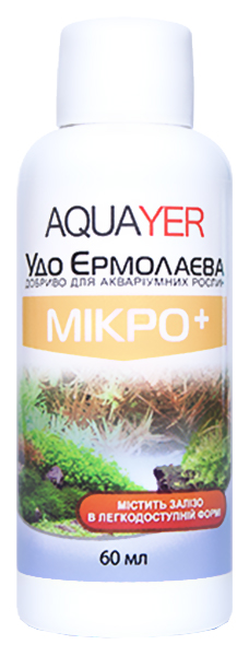 Удобрение для аквариумных растений Aquayer Удо Ермолаева
