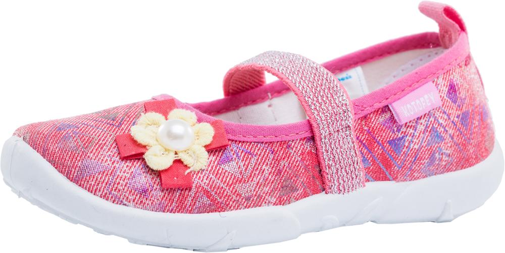 Купить Туфли Котофей 431110-12 для девочек коралловый р.27, Детские туфли