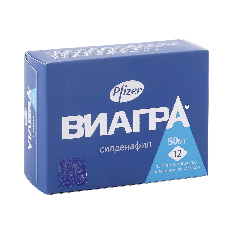 Виагра таблетки 50 мг 12 шт.