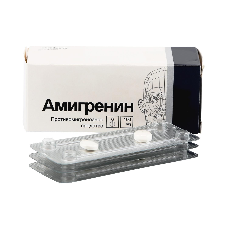 Амигренин таблетки 100 мг 6 шт.