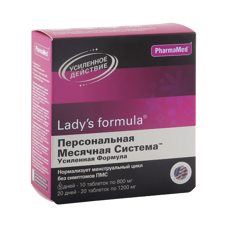 Ледис Формула Диет Система Отзывы. Отзывы врачей и покупателей о витаминах Ледис Формула