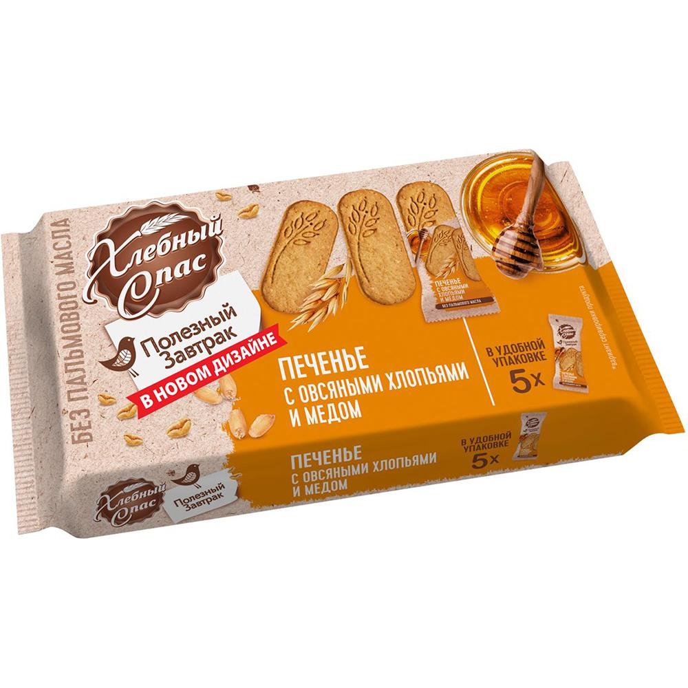 Печенье Хлебный Спас сдобное полезный завтрак с овсяными хлопьями и медом 155 г