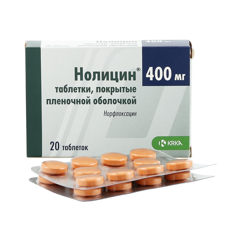 Нолицин таблетки 400 мг 20 шт.