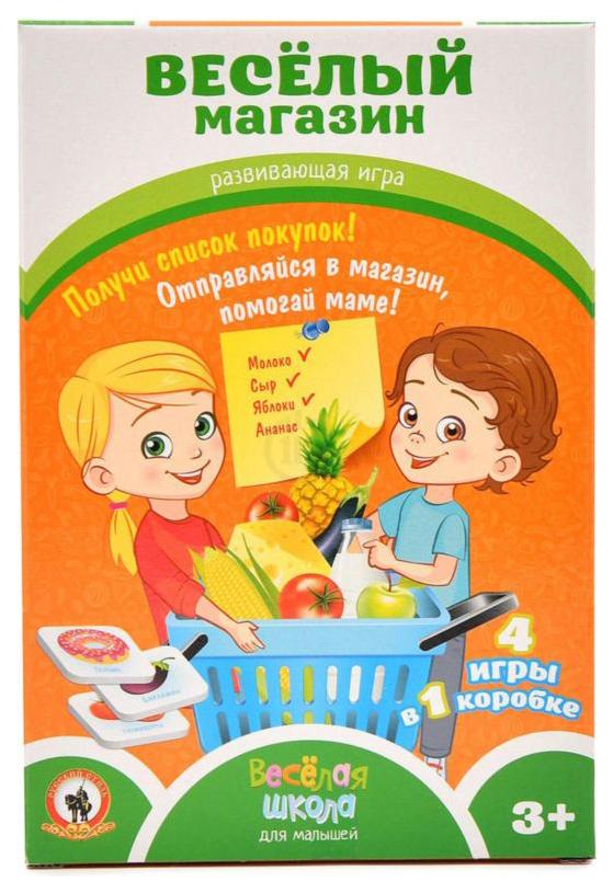 Игра настольная Русский стиль Веселый магазин