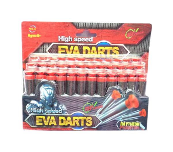 Купить Набор пуль для бластера SHANTOU Eva darts 36 шт, Shantou Gepai, Стрелы детские