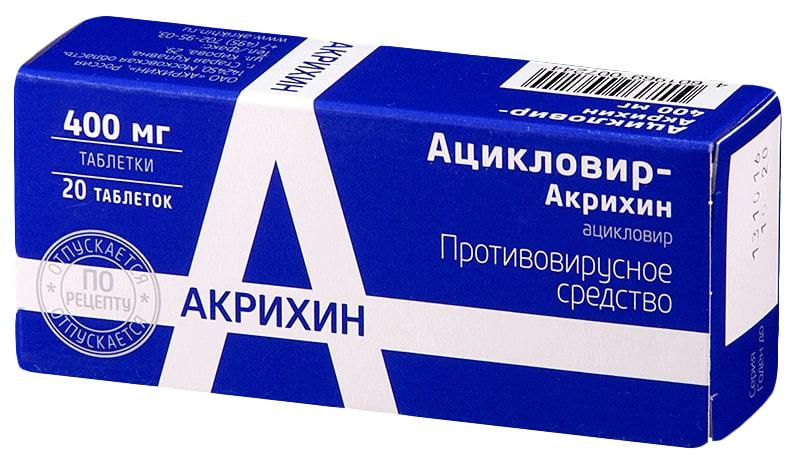 Ацикловир Акрихин таблетки 400 мг 20 шт.