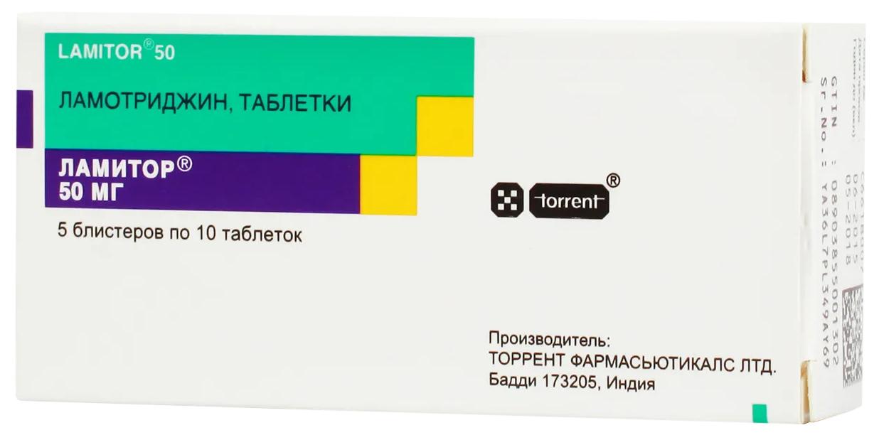 Ламитор таблетки 50 мг 50 шт.