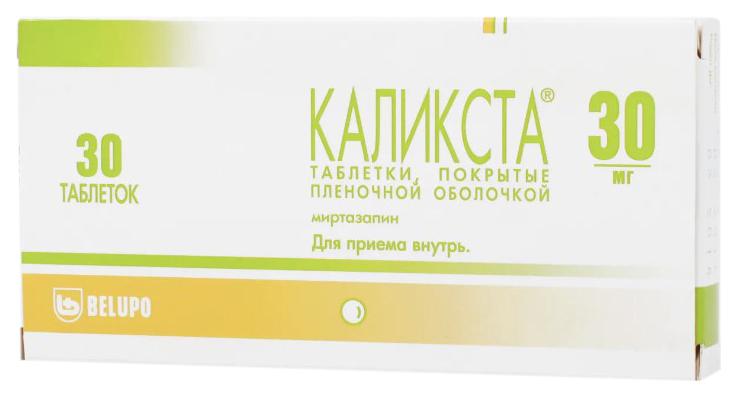 Каликста таблетки 30 мг 30 шт.