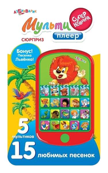 Интерактивная игрушка Азбукварик Мультиплеер Сюрприз 027-7