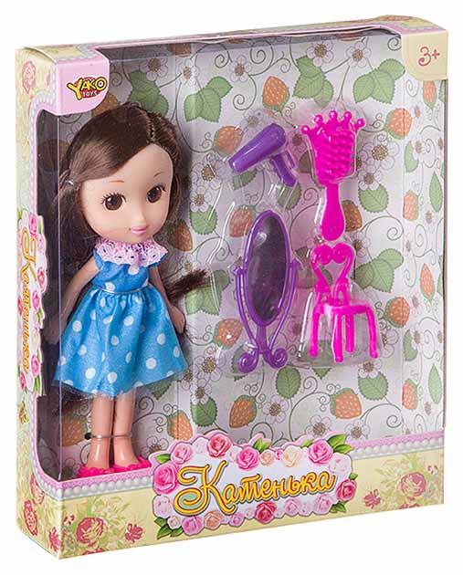 Купить Кукла Катенька с набором аксессуаров Красотка, 16.5 см Yako Toys, Классические куклы