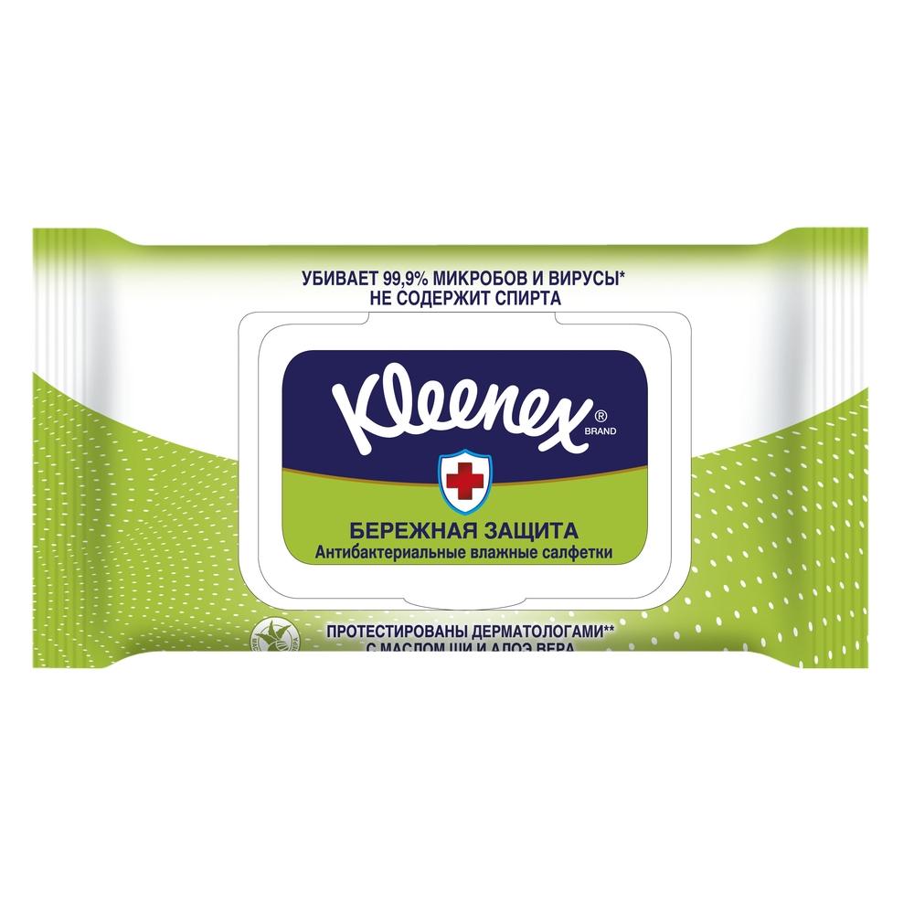 Купить Антибактериальные, Детские влажные салфетки Kleenex антибактериальные 40 шт.