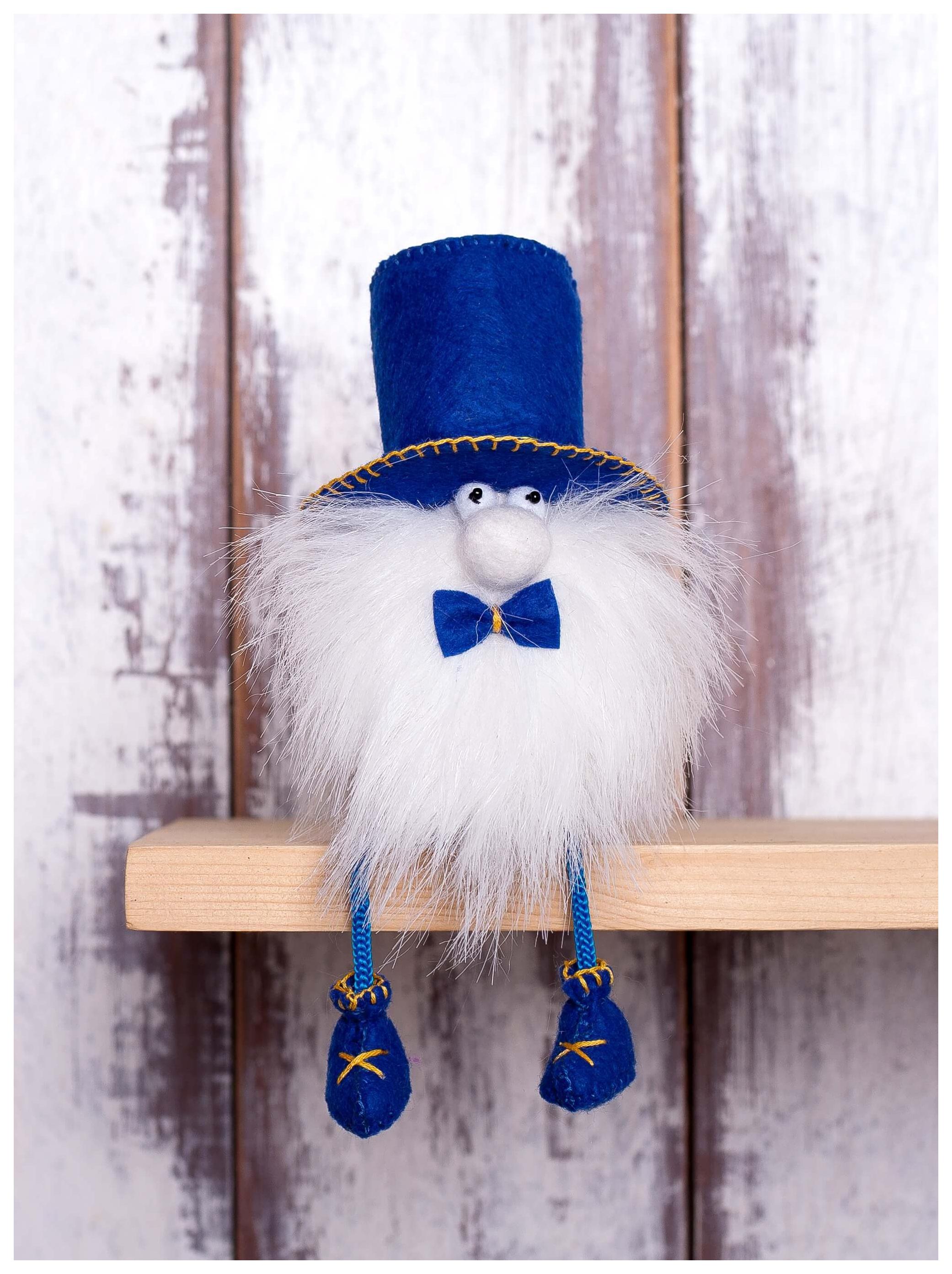 Купить Набор для создания текстильной игрушки из фетра Гном джентельмен, 15, 5 см, Перловка, Рукоделие
