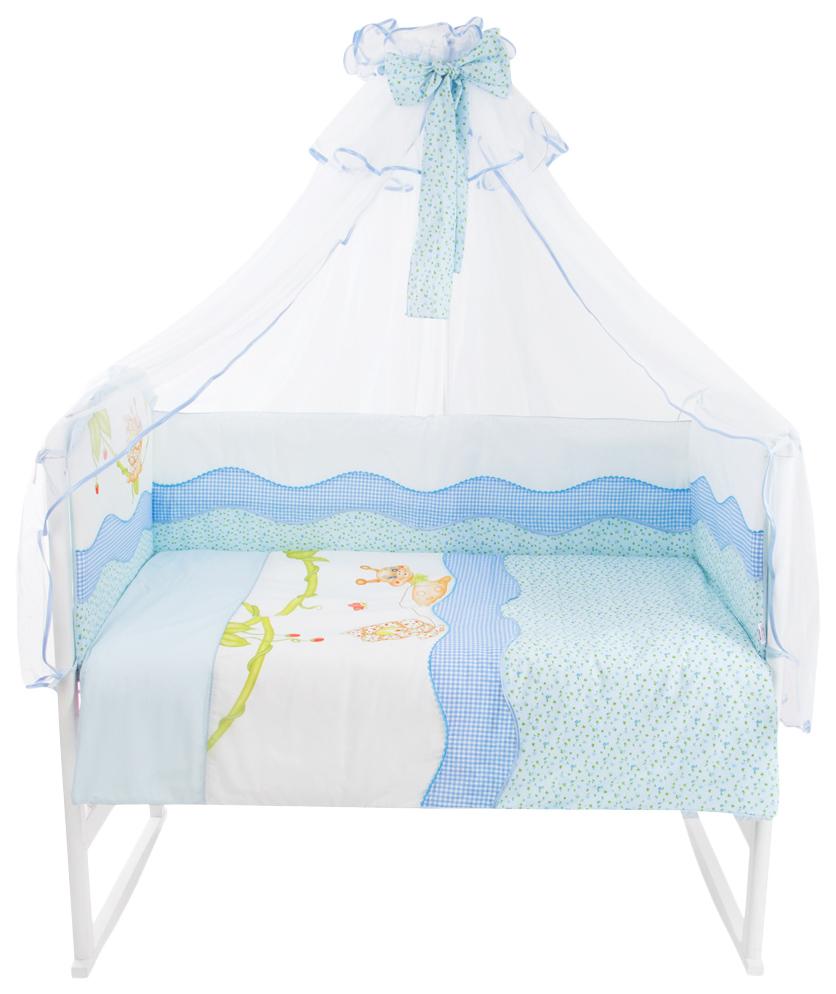 ЗОЛОТОЙ ГУСЬ Комплект в кроватку Улыбка (цвет: голубой, 7 предметов) 1592