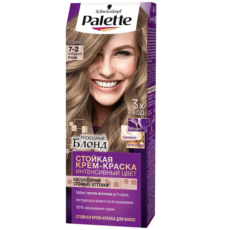 Краска для волос Palette Интенсивный цвет 7-2 Холодный русый 110 мл