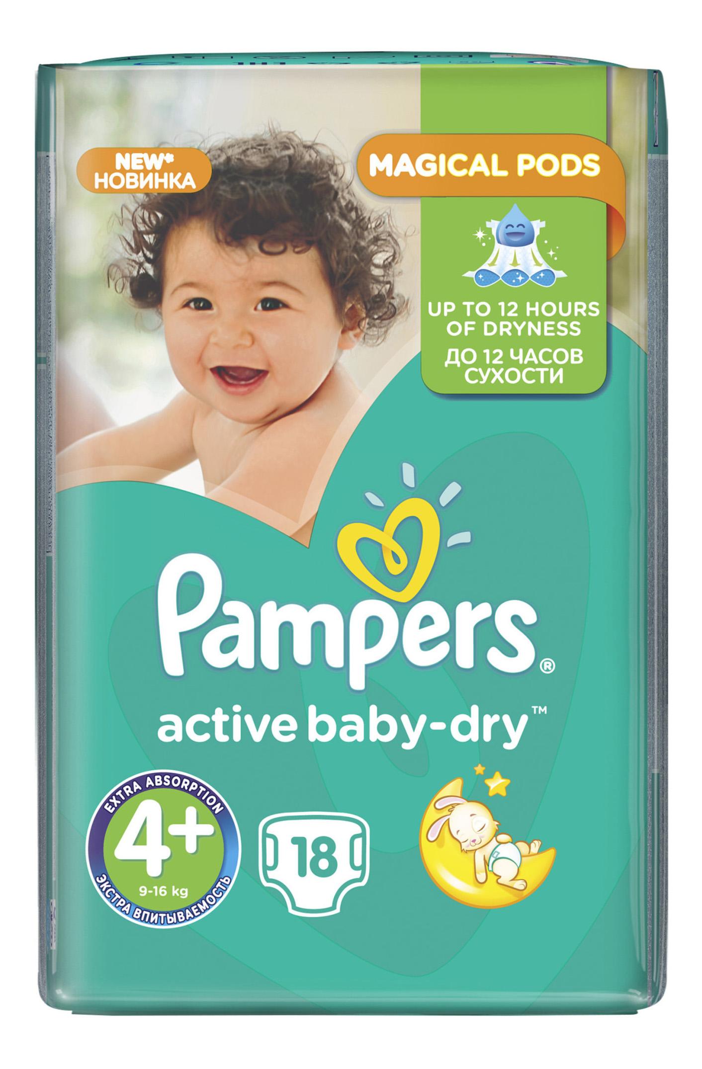 Купить Подгузники Pampers Active Baby-Dry 4+ (9-16 кг), 18 шт.,