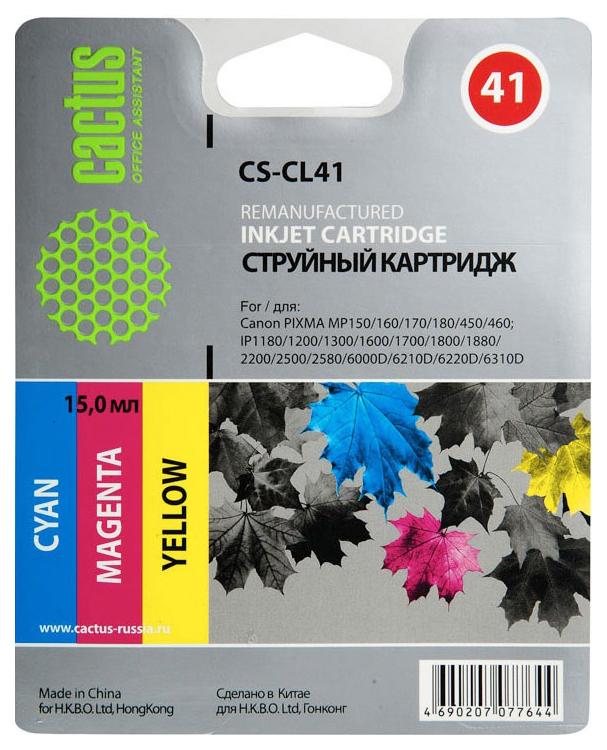 Картридж для струйного принтера Cactus CS-CL41 цветной