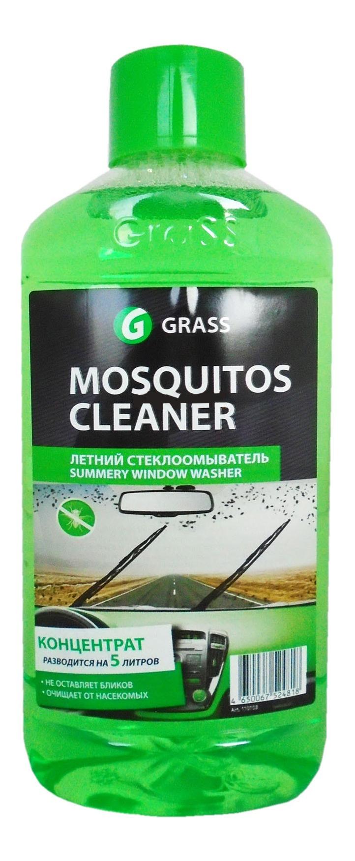 Концентрат жидкости для стеклоомывателя GRASS 1л