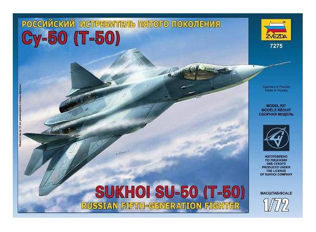 Модель для сборки Zvezda 1:72 Самолет российский истребитель СУ-- 50 фото