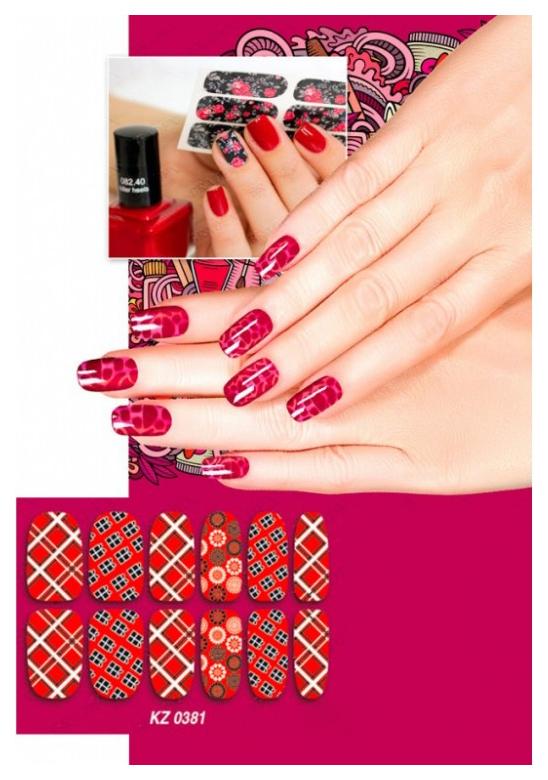 Арт пленка для дизайна ногтей «ШОТЛАНДКА»