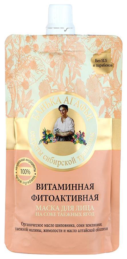 Купить Маска для лица Банька Агафьи Витаминная фитоактивная 100 мл, витаминная фитоактивная, Рецепты бабушки Агафьи