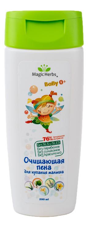 Пена для ванны детская Magic Herbs