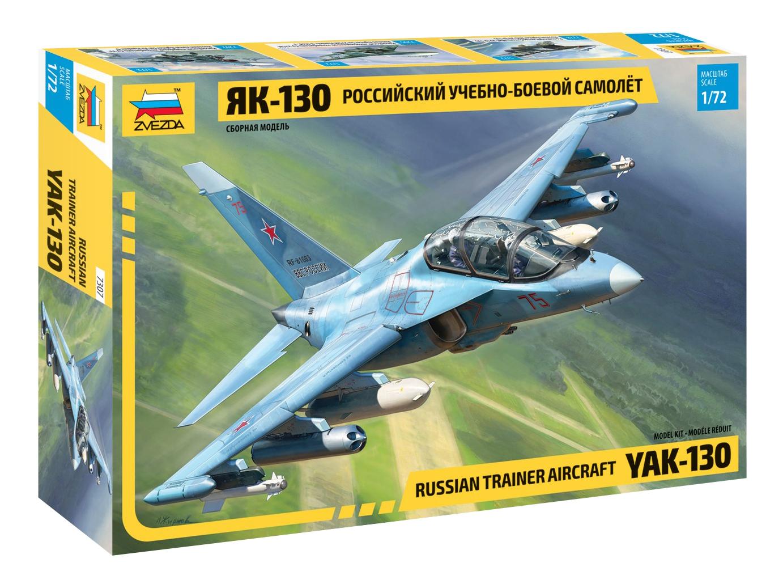 Купить Российский учебно-боевой самолёт Як-130, Модели для сборки Zvezda Российский учебно-боевой самолёт Як-130