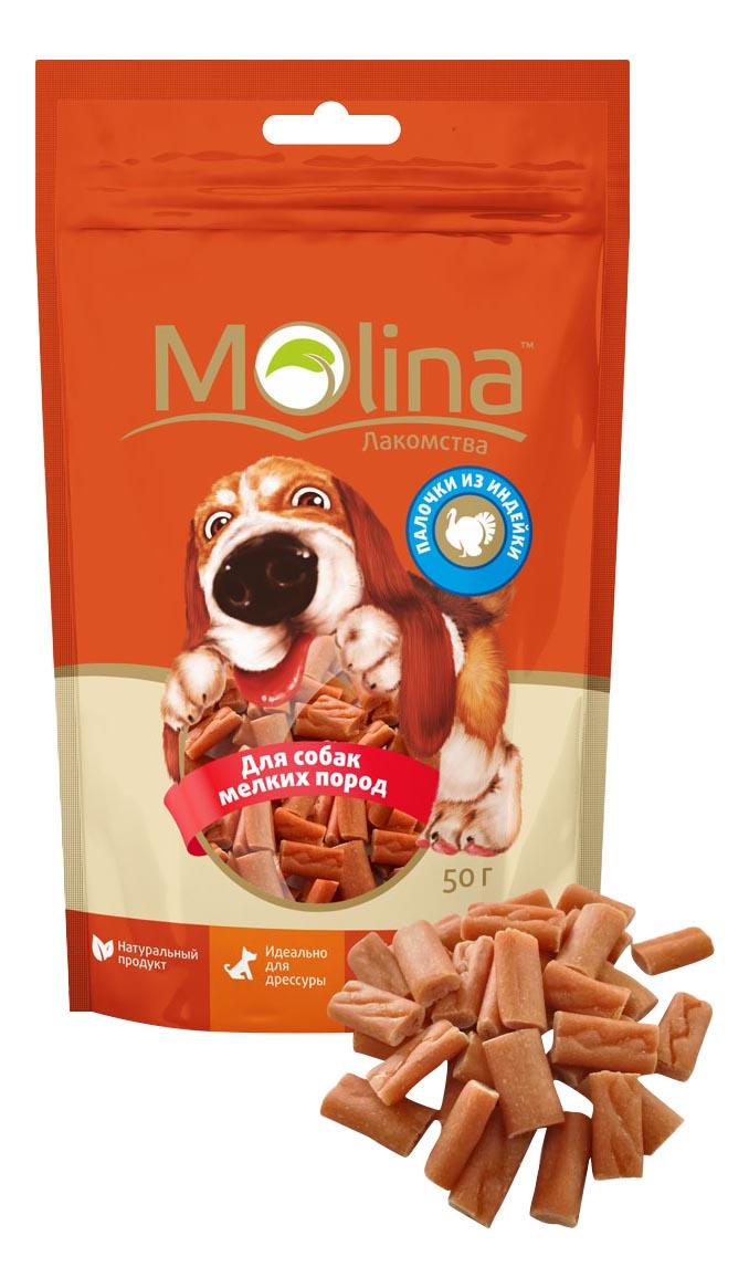 Лакомство для собак Molina, палочки, индейка, 50г