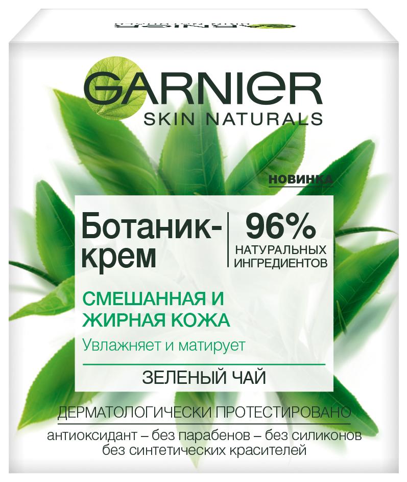 Крем для лица Garnier Зеленый чай 50 мл