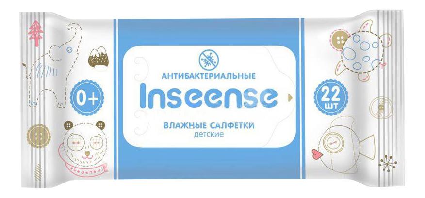 Салфетки Inseense влажные для детей 22шт антибактериальные Ins0322 (36)