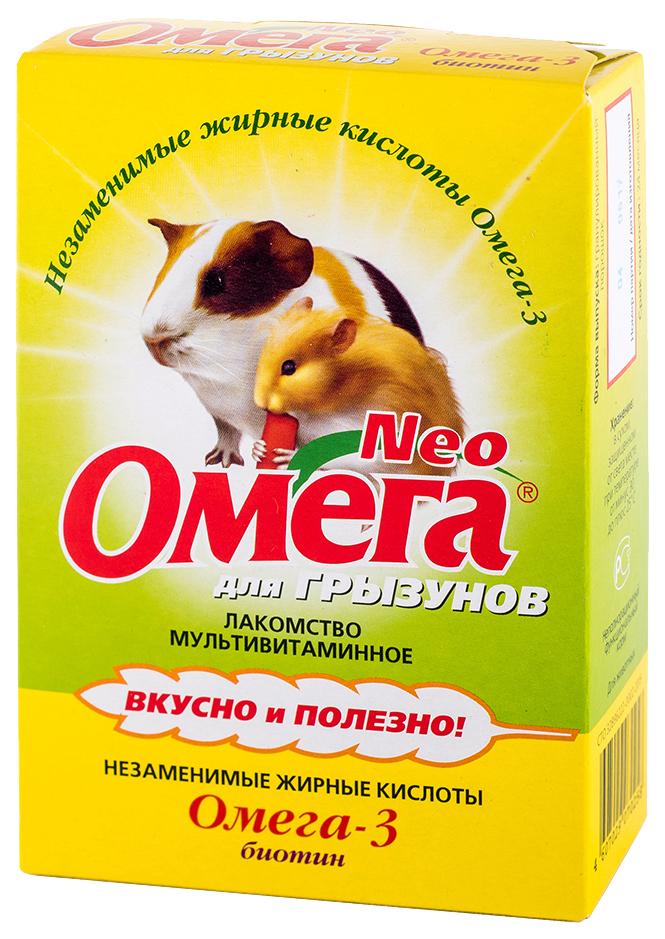 Витаминный комплекс для грызунов Омега NEO, биотин