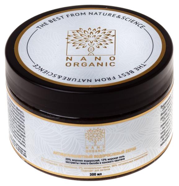 Крем для тела Nano Organic Антицеллюлитный водорослевый