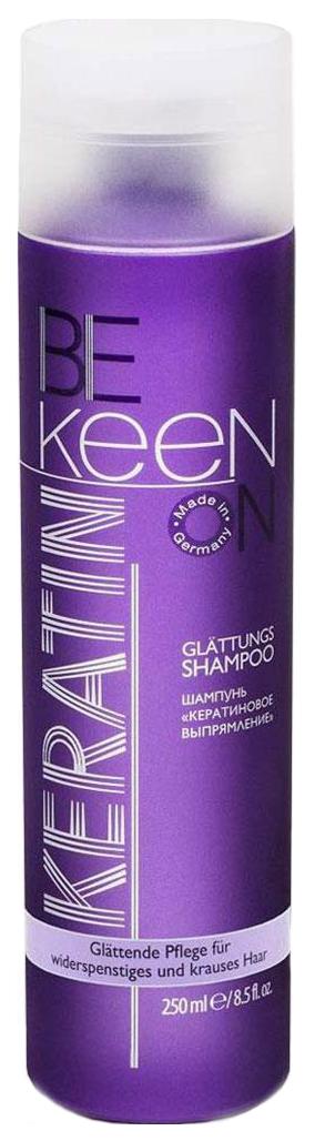 Шампунь Keen Glattungs Shampoo 250 мл