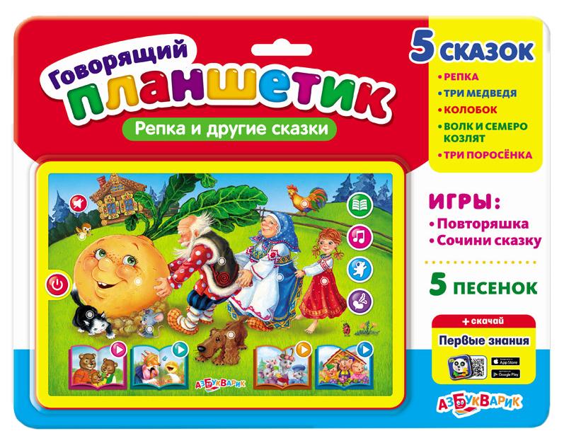 Купить Репка и другие сказки говорящий, Детский планшет Азбукварик Репка и другие сказки, говорящий, Детские гаджеты
