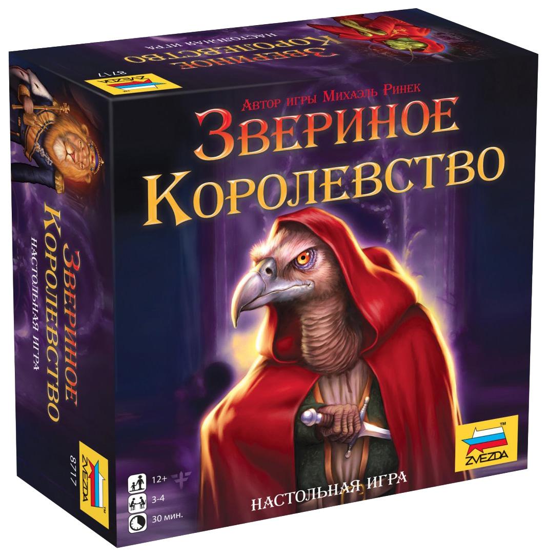 Логическая игра Zvezda настольная Звериное королевство