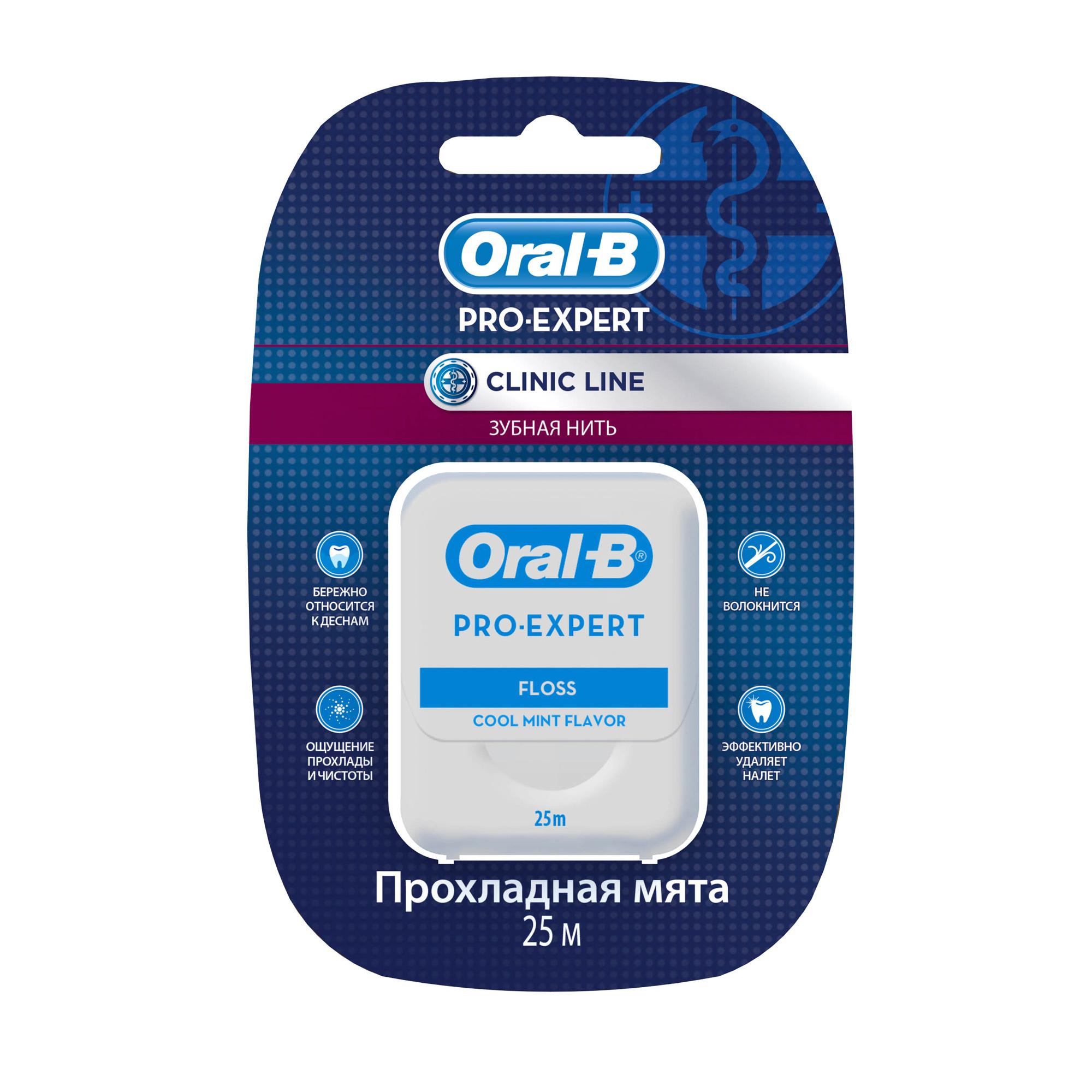 Зубная нить Oral B Pro Expert Clinic Line