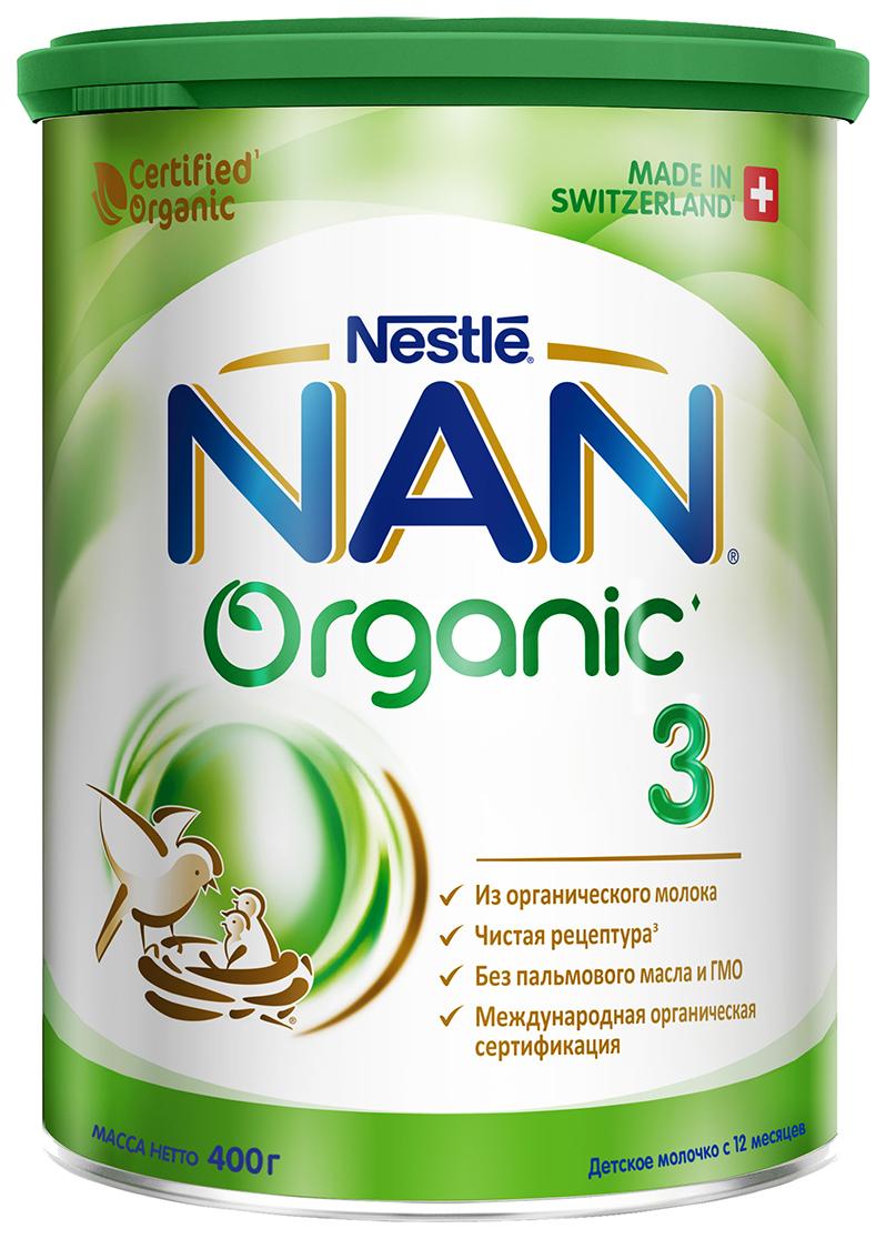 Детское молочко NAN 3 Organic с 12 мес. 400 г