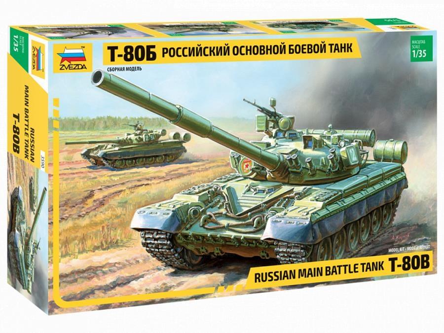 Купить Сборная модель Звезда Российский основной боевой танк Т-80Б масштаб 1:35 3590, ZVEZDA, Модели для сборки