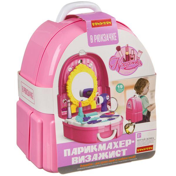 Купить Набор игровой в чемоданчике 23х13х24, 5 см, 19 дет., Bondibon, парикмахер-визажист, Детские наборы парикмахера