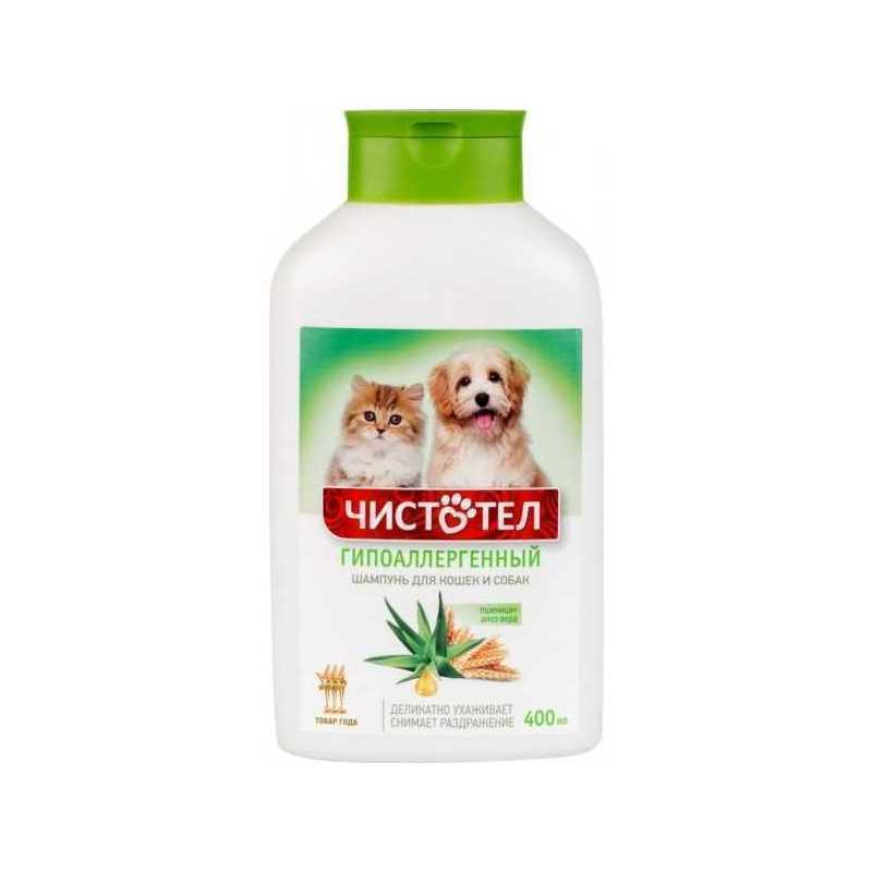 Шампунь для кошек и собак Чистотел Гипоаллергенный, 400 мл
